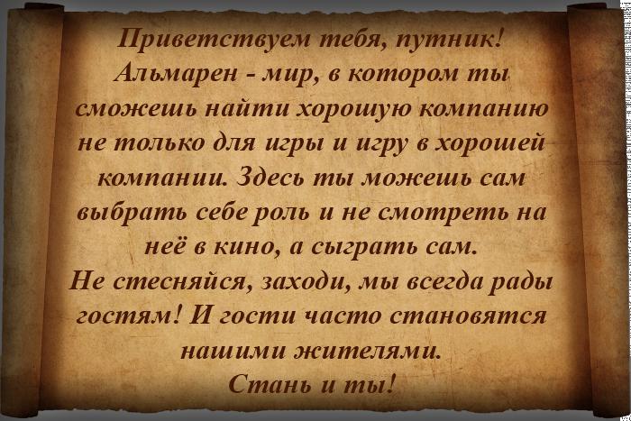 http://forumstatic.ru/files/0001/31/13/49128.png