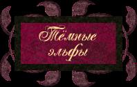 http://forumstatic.ru/files/0003/62/30/56236.png