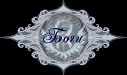 http://forumstatic.ru/files/0003/62/30/69778.png
