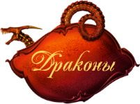 http://forumstatic.ru/files/0003/62/30/98815.png