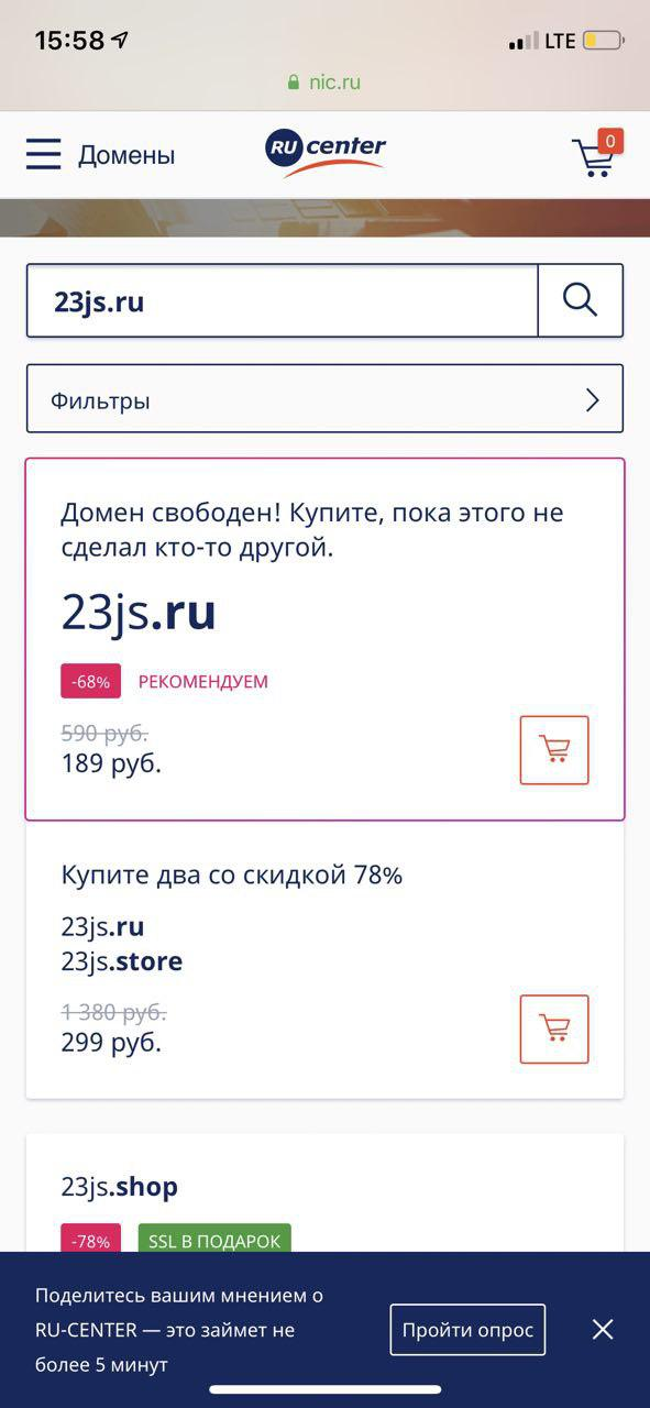 http://forumstatic.ru/files/0003/ac/ce/27848.jpg