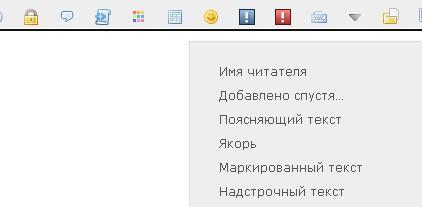 http://forumstatic.ru/files/0003/ac/ce/57164.jpg