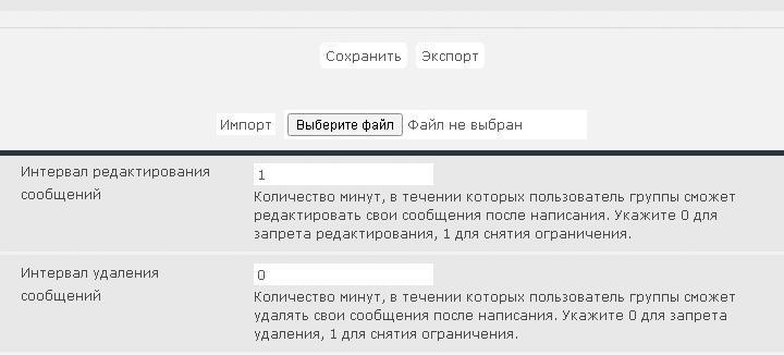 http://forumstatic.ru/files/0003/ac/ce/65274.jpg