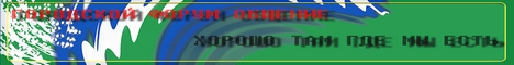 http://forumstatic.ru/files/0007/e7/5a/35282.png