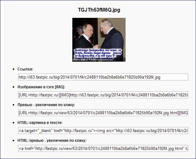 http://forumstatic.ru/files/0008/3e/ff/27000.jpg