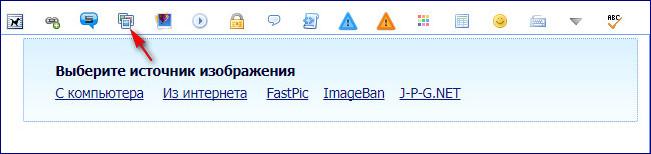 http://forumstatic.ru/files/0008/3e/ff/56120.jpg