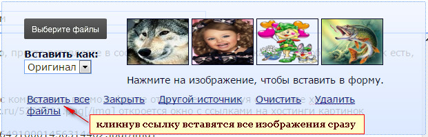 http://forumstatic.ru/files/0008/3e/ff/89461.jpg