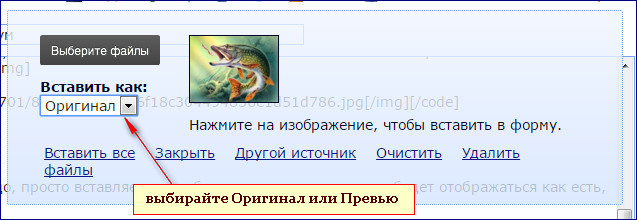 http://forumstatic.ru/files/0008/3e/ff/99837.jpg
