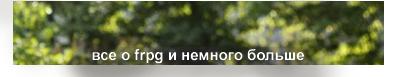 http://forumstatic.ru/files/000b/09/4f/40536.png