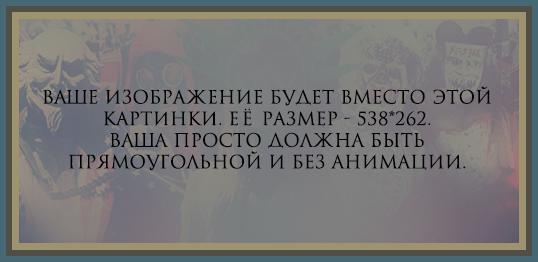 http://forumstatic.ru/files/000b/3d/29/28250.png