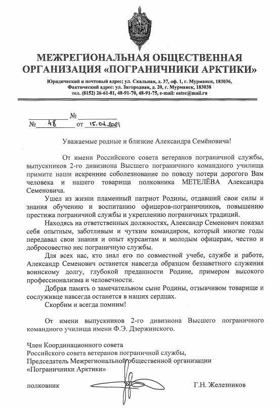 http://forumstatic.ru/files/000b/e0/12/20206.jpg