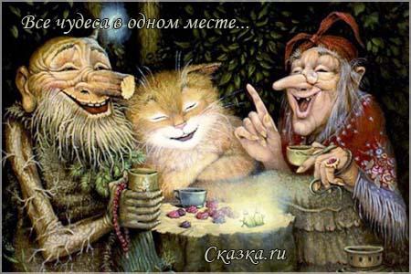http://forumstatic.ru/files/000c/1b/56/17480.jpg