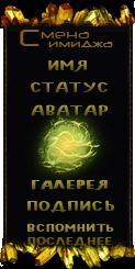 http://forumstatic.ru/files/000c/cb/f7/22426.png
