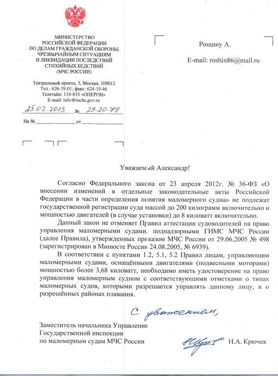 http://forumstatic.ru/files/000c/ed/99/27404.jpg