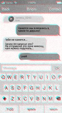 http://forumstatic.ru/files/000d/bd/17/99445.jpg