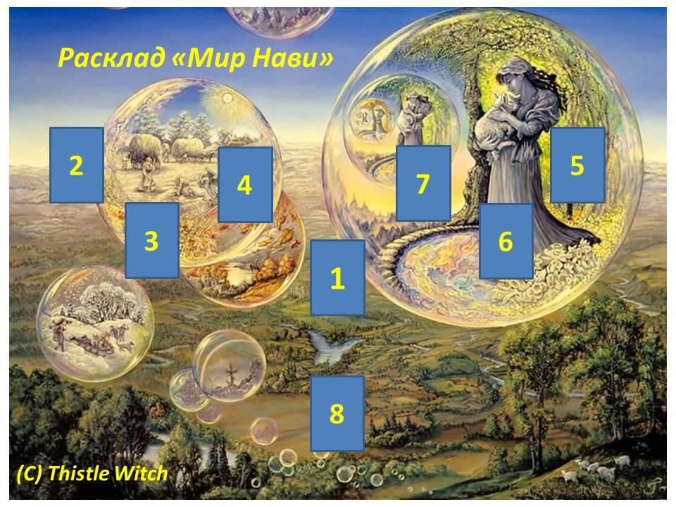 http://forumstatic.ru/files/000e/3d/72/14596.jpg