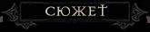 http://forumstatic.ru/files/000e/4a/24/88522.png