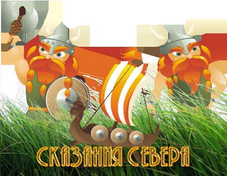 http://forumstatic.ru/files/000e/bd/c5/26505.png