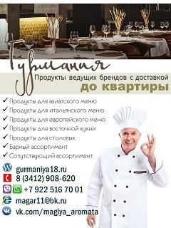 http://forumstatic.ru/files/000e/d9/3b/57152.jpg