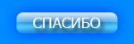 http://forumstatic.ru/files/000e/db/93/26102.png