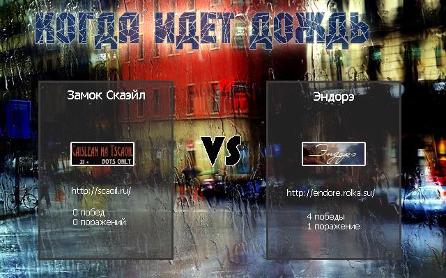 http://forumstatic.ru/files/000f/3f/d7/47782.jpg