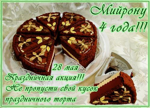 http://forumstatic.ru/files/000f/3f/d7/86473.jpg