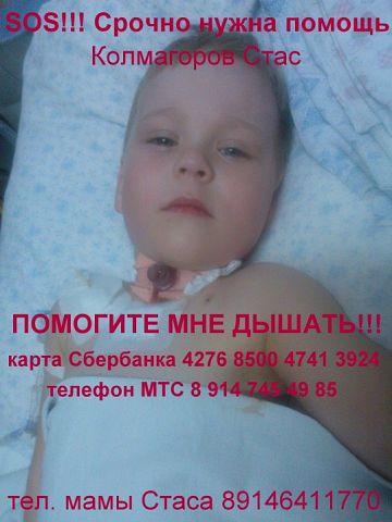 http://forumstatic.ru/files/000f/41/28/54194.jpg