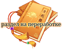 http://forumstatic.ru/files/000f/44/08/30650.png