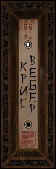 http://forumstatic.ru/files/000f/44/08/77767.png
