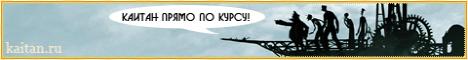 http://forumstatic.ru/files/000f/c8/b0/70027.png