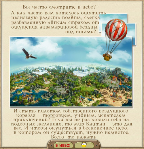 http://forumstatic.ru/files/000f/c8/b0/75856.jpg
