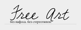 http://forumstatic.ru/files/000f/ea/7e/42160.jpg