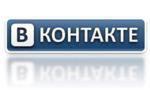 ИНОСТРАННЫЕ ЯЗЫКИ: МЕТОДЫ РАЗВЕДШКОЛ. Пермь - группа ВКонтакте