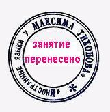 http://forumstatic.ru/files/000f/ea/9b/69243.jpg