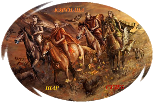 http://forumstatic.ru/files/0010/00/23/41559.png