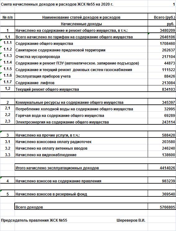 http://forumstatic.ru/files/0010/57/b0/33925.png