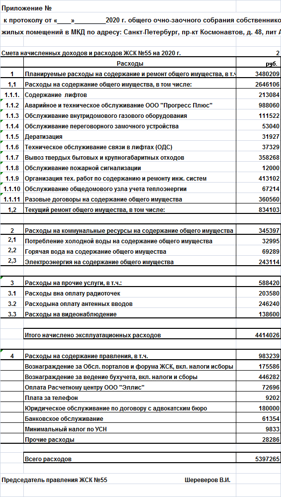 http://forumstatic.ru/files/0010/57/b0/62697.png
