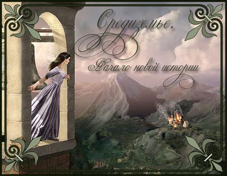 http://forumstatic.ru/files/0010/72/15/52042.png
