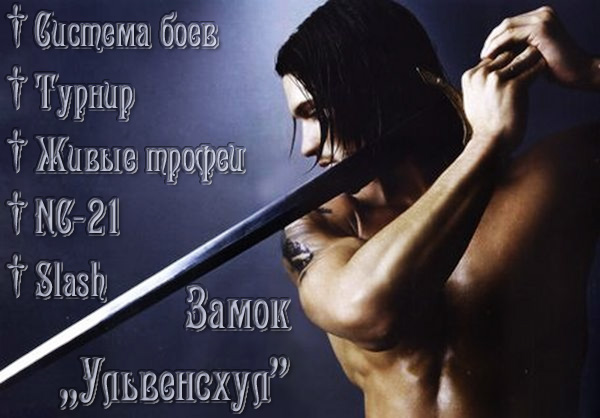 http://forumstatic.ru/files/0010/8c/f9/41819.jpg
