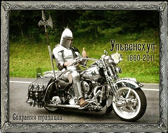 http://forumstatic.ru/files/0010/8c/f9/95641.png
