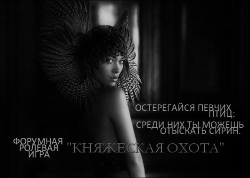 http://forumstatic.ru/files/0010/ae/40/37624.png