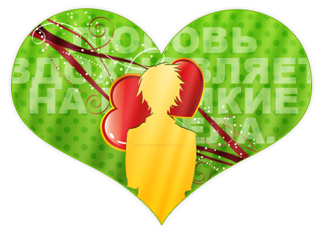 http://forumstatic.ru/files/0010/d5/45/39658.png