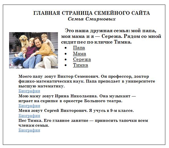 http://forumstatic.ru/files/0010/f8/a8/57754.png