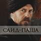http://forumstatic.ru/files/0010/f9/8d/24114.png