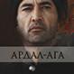http://forumstatic.ru/files/0010/f9/8d/47182.png