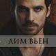 http://forumstatic.ru/files/0010/f9/8d/58744.png