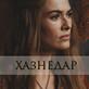 http://forumstatic.ru/files/0010/f9/8d/62662.png