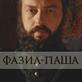 http://forumstatic.ru/files/0010/f9/8d/67486.png