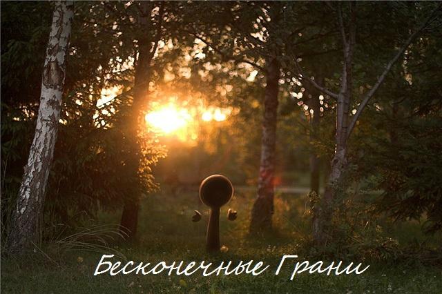 http://forumstatic.ru/files/0010/fe/d4/85176.jpg