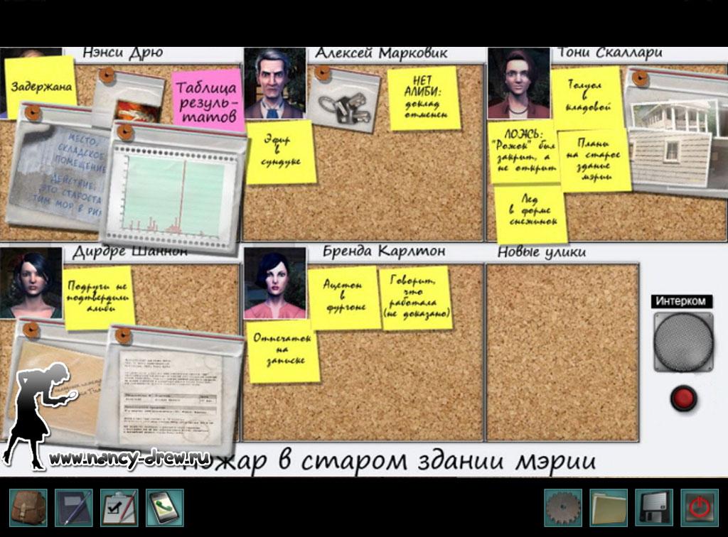 http://forumstatic.ru/files/0011/04/94/71600.jpg